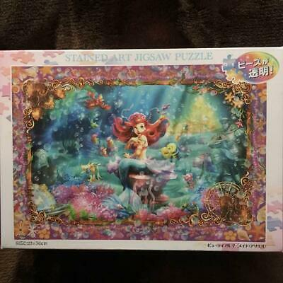 Jigsaw Puzzle Disney beautiful mysterious constellations