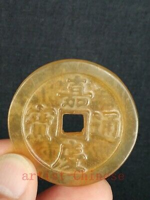 Collection Old Chinese Jade Carving Ancient Auspicious Pendant Amulet Decoration