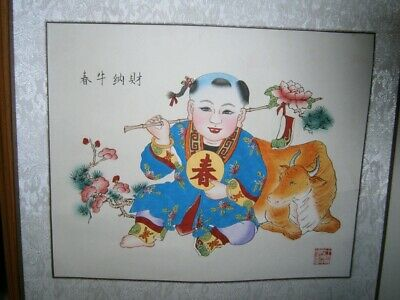 Vintage Oriental Signed & Stamped Handpainted Scroll On Silk & Paper Wallhanging