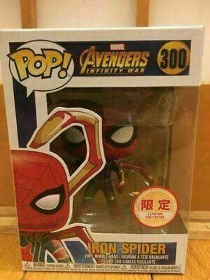 Funko Pop IRON SPIDER limited MARVEL Avengers Infinity War 300 New Japan