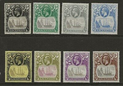 ASCENSION   VALUES FROM 1924/33 GALLEONS SET  SG 10/11, 13/15, 15d & 17/18