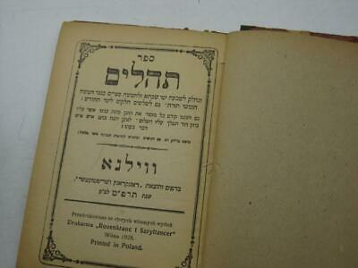 1942 PSALMS TEHILLIM SAUL RASKIN First edi  ILLUSTRATED
