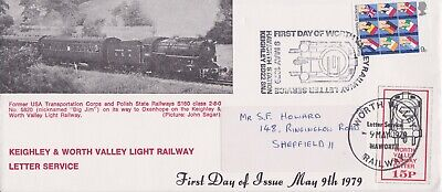 STAMPS STEAM RAILWAY SOUVENIR / FIRST DAY COVER FROM RARE COLLECTION No 006