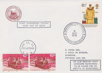 STAMPS STEAM RAILWAY SOUVENIR / FIRST DAY COVER FROM RARE COLLECTION No 025