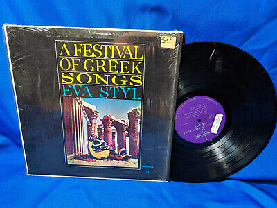 TRIO BEL CANTO - Greek Hit Parade Of Songs - Stereo LP Record