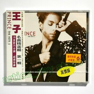 Prince The Hits 1 Taiwan CD OBI Greatest Hits Best Pop Life Adore 1993 NEW