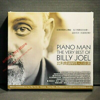 Billy Joel Piano Man The Very Best Of Taiwan CD+DVD w/BOX 2006 Greatest Hits NEW