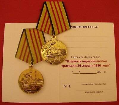 Russia CHERNOBYL TRAGEDY Memorial Medal Soviet Nuclear Liquidator +Document MINT