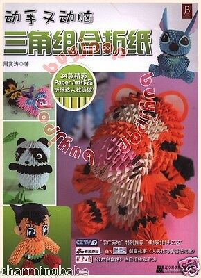 SC Japanese Paper Craft Pattern Book 3D Origami Animal Doll Flower