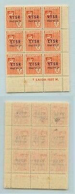 Lithuania 1940 SC 2N9 block of 9 . rtb846