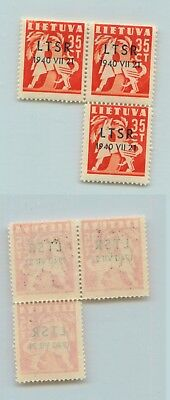 Lithuania 1940 SC 2N16 block of 3 . rtb847