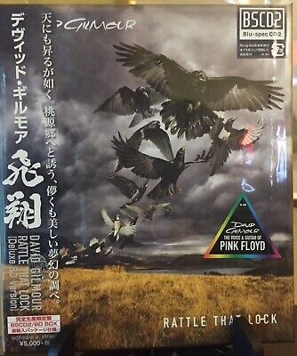 DAVID GILMOUR (Pink Floyd) - Rattle That Lock Japan Deluxe BSCD2+Blu Ray w/OBI
