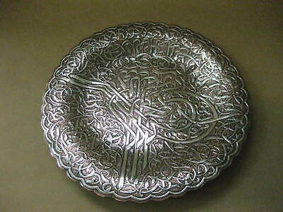 Vintage Persian / Islamic Footed Plate ~ Copper with Silver Overlay & Text