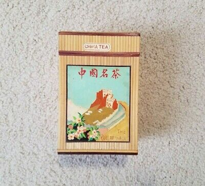 Vintage 1940's Woven Wicker Bamboo The Great Wall China Tea Caddy Box