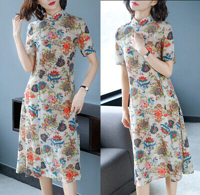 A-line Mid-long Printed Floral Elegant Chinese Style Womens Qipao Dress New