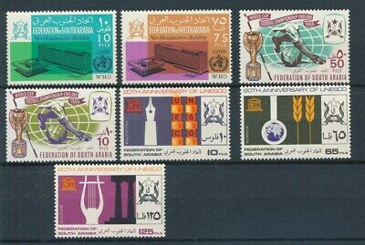 [73543] South Arabia good lot Very Fine MNH stamps