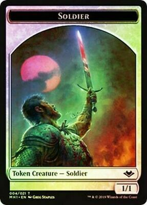 4x Spike SoldierStrongholdMTG Magic The Gathering Cards