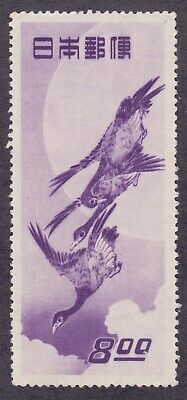 "Japan 479 MNH 1949 ""Moon and Geese"" Hiroshige Print Scv $150.00"