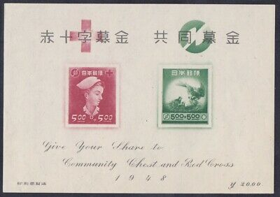 Japan B11 MNH (NGAI) 1948 Nurse & Bird Feeding IMPERF Souvenir Sheet VF