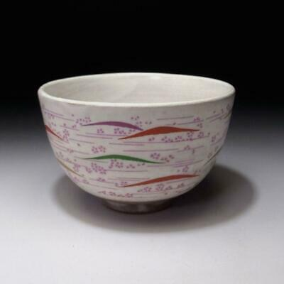 BJ1: Japanese Tea Bowl, Kyo ware by Famous potter, Tozan Kato, Sakura & Mountain