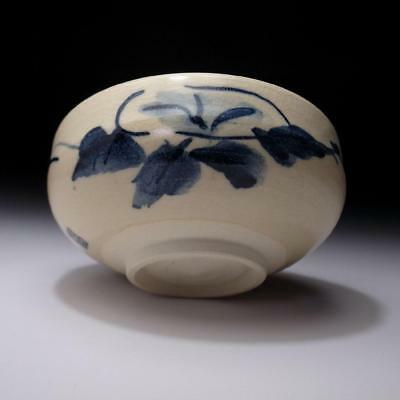 AN7: Vintage Japanese Hand-painted Tea Bowl, Kyo Ware, Leaf