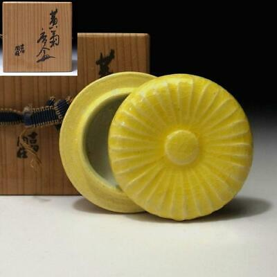 XP8: Japanese Incense Case, KOGO by Great Potter, Toso Kikko, Imperial seal