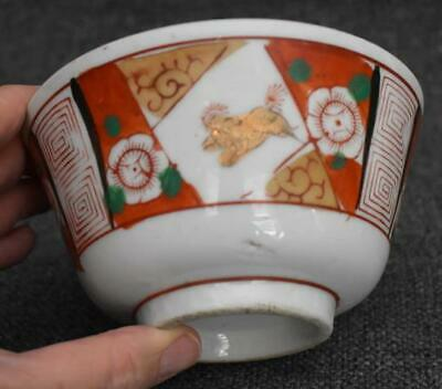 Lovely Antique Japanese Export Hand Painted Imari Porcelain Bowl