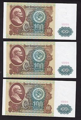 Three Russia 1991 100-Rouble Notes Consecutive Serial Numbers