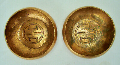 Vintage Mid-Century Modern Hand Hammered Mexican South American Copper Bowls