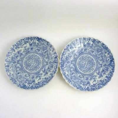 Pair Large Japanese Blue And White Porcelain Chargers Decorated In Chinese Style