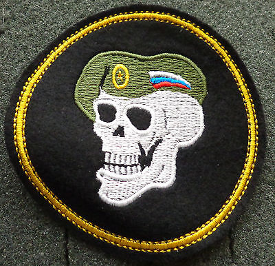 Russian army Spetsnaz olive beret patch # 51s