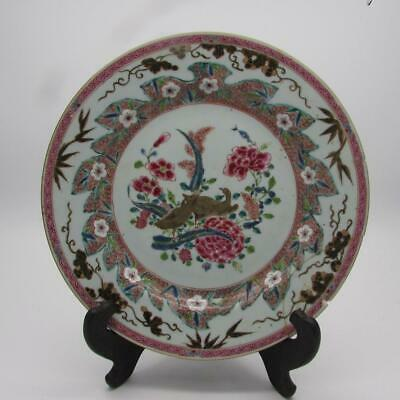 Superb Antique Chinese 18thC Yongzheng Famille Rose Plate