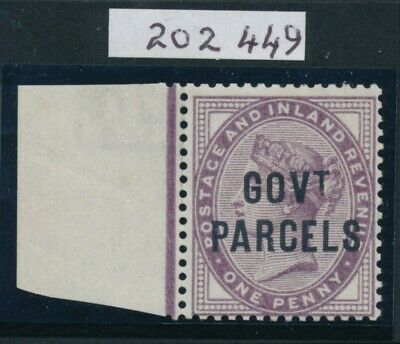 SG 069 1d Lilac Govt Parcels. A Superb unmounted mint example with margin RPS