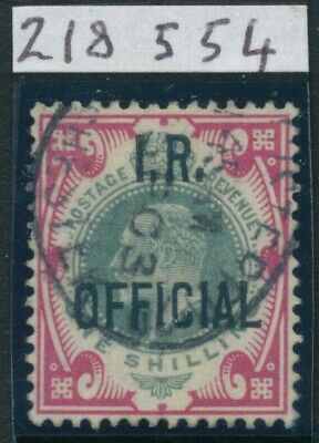 SG 024 1/- Dull green & Carmine IR official a very fine used example  cancelled