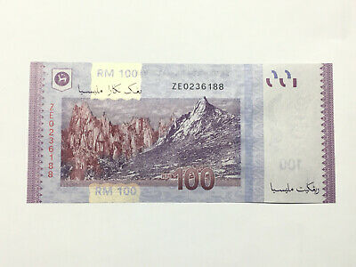 Malaysia 1 Ringgit P39b REPLACEMENT ZW UNC 1998