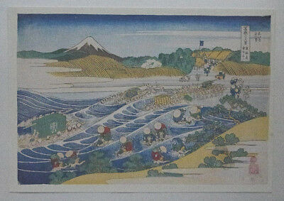 MT FUJI, KANAYA FORD- HOKUSAI Fine Japanese Art Print of a Wooblock Print, Japan