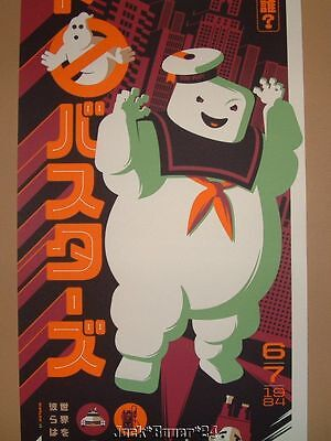 Ghostbusters Tom Whalen Confectionary Kaiju Poster Art Print