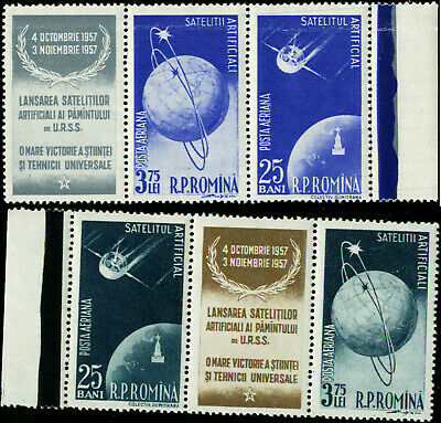 Romania Scott #C51a - #C52a Complete Set of 2 Pairs Mint Never Hinged