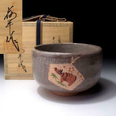 SM9: Japanese Tea Bowl of Raku Ware by Famous potter, Kahei Shima, Tiger