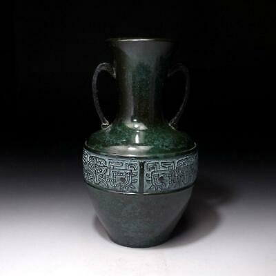 QG6: Vintage Japanese Copper Vase, Tea Ceremony, Height 8.3 inches