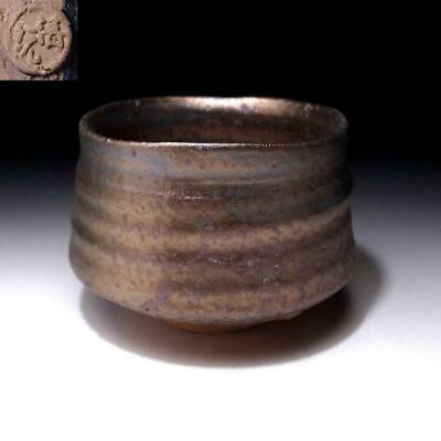 CQ3: Japanese Tea bowl, Hagi ware by Famous potter, Seigan Yamane, Gold glaze