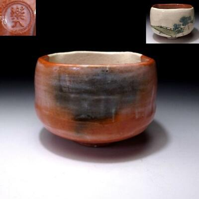 CP1: Japanese Tea Bowl, Raku ware by Famous potter, Rakunyu Yoshimura, Bridge