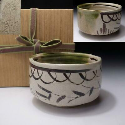NQ4: Japanese Tea bowl, Oribe ware, Great Human Cultural Treasure, Sakusuke Kato