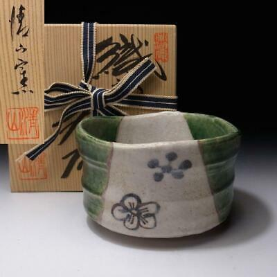 WB8: Vintage Japanese Pottery Tea bowl, Oribe ware with Signed wooden box