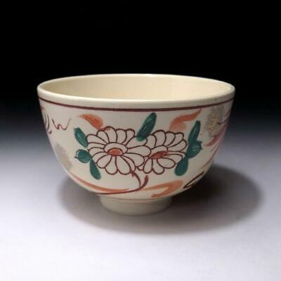 AB6: Japanese Hand-painted Tea Bowl of Kyo Ware by Famous potter, Ryuzan Kato