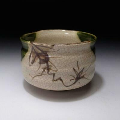 CO3: Japanese Pottery Tea Bowl, Oribe ware by 1st class potter, Rokubei Kato