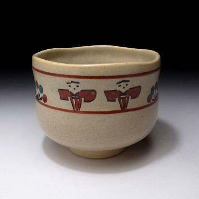 OH3: Vintage Japanese Tea bowl of Akahada Ware by famous potter, Shozan Oshio