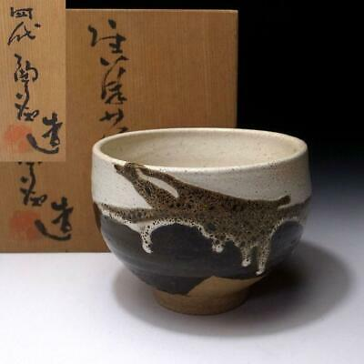 CB9 Japanese Pottery Tea Bowl of Karatsu Ware by Famous potter, Tochi Nakano