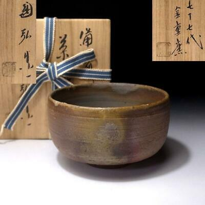 AJ5: Vintage Japanese tea bowl of Bizen ware by Famous potter, Toko Kaneshige