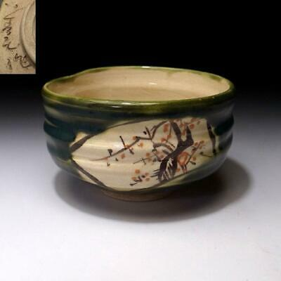 YK6: Vintage Japanese Tea bowl, Oribe ware by 1st class potter, Bizan Terada